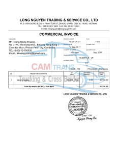 official cargo transport cambodia